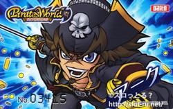 パイレーツワールド サウンドトラック:キャラクターカード