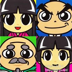 We Love Yoshimune:ジャケット写真