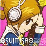 押忍!操サウンドトラック:ジャケット写真