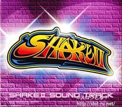 シェイク2サウンドトラック:ジャケット写真