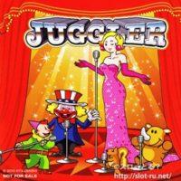 ジャグラー サウンドトラック:ジャケット写真