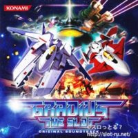 GRADIUS THE SLOT ORIGINAL SOUNDTRACK:ジャケット写真