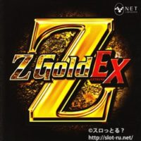 Z Gold EX Z-RUSH MUSIC:ジャケット写真