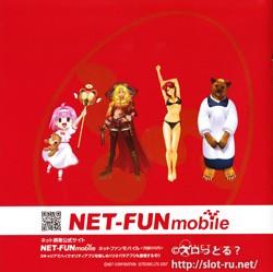 iBIG BONUS MUSIC BEST 2007:ジャケット写真2