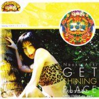 GET SHINING PLACE featuring「CRデンデンデン」:ジャケット写真