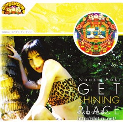 GET SHINING PLACE featuring「CRデンデンデン」:ジャケット写真