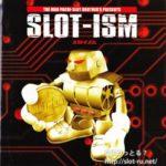 SLOT-ISM:ジャケット写真