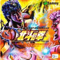 サミー・オリジナルサウンドシリーズVol.6 パチスロ北斗の拳:ジャケット写真