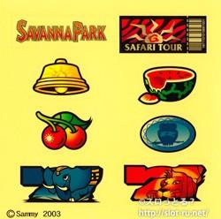 サミー・オリジナルサウンドシリーズVol.4 サバンナパーク:特典シール