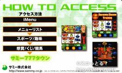 サバチャンメガミックス:封入カード