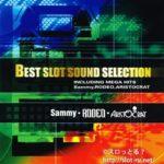 サミーパチスロ爆裂コンピ BEST SLOT SOUND SELECTION:ジャケット写真