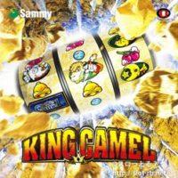 サミー・オリジナルサウンドシリーズVol.5 キングキャメル:ジャケット写真
