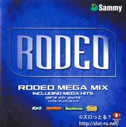 ロデオメガミックス:ジャケット写真