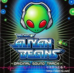 エイリヤンビギンズ オリジナルサウンドトラック:ジャケット写真