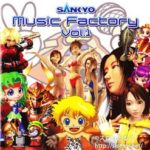 SANKYO MUSIC FACTORY Vol.1:ジャケット写真