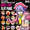 SNK PLAYMORE PACHISLOT SOUND COLLECTION BEST★HIT SLOT PANIC:ジャケット写真