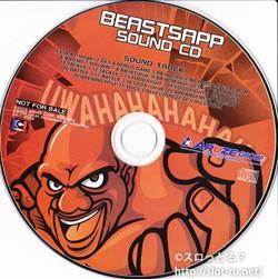 ビーストサップ サウンドCD:ジャケット写真
