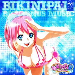 ドキッとビキニパイ2BIG BONUS MUSIC:ジャケット写真