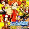 SNKプレイモアスロットパニックサウンドトラックス:ジャケット写真
