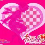 パチンコCRキューティーハニーオリジナルサウンドCD:ジャケット写真