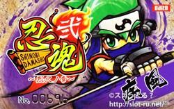 忍魂弐 ~烈火ノ章~サウンドトラック:キャラクターカード