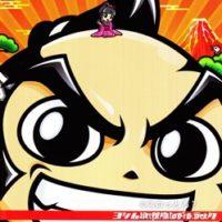吉宗サウンドトラック:ジャケット写真2
