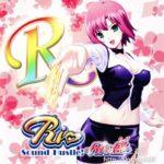 Rio Sound Hustle!-Rio盛-:ジャケット写真