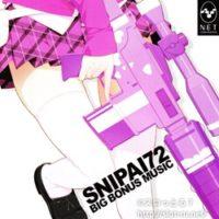 スナイパイ72 BIG BONUS MUSIC:ジャケット写真