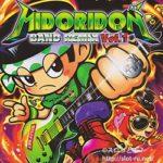 緑ドン バンドリミックス~Vol.1~:ジャケット写真