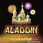 アラジンA2オリジナルサウンドトラックCD:ジャケット写真