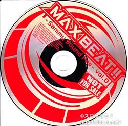 MAX BEAT!! -Sammy Sound Fes- vol.0スペシャルサンプラーCD:ジャケット写真