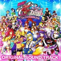 CR熱響!乙女フェスティバル~ファン大感謝祭LIVE~オリジナルサウンドトラック:ジャケット写真