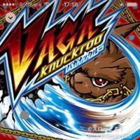 バガナックルーサウンドトラック:ジャケット写真