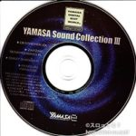 山佐サウンドコレクション3:CD