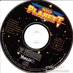 山佐サウンドコレクション2:CD