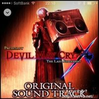 パチスロ デビル メイ クライ X オリジナル・サウンドトラック:ジャケット写真