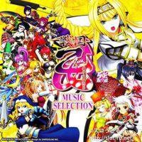 パチスロ戦国乙女 MUSIC SELECTION:ジャケット写真