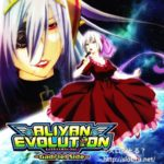 ALIYAN EVOLUTION~Gadriel Side~:ジャケット写真
