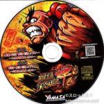 煩悩BREAKER禅 C88限定CD:ディスク写真