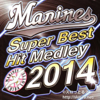 Marines Super Best Hit Medley 2014:ジャケット写真