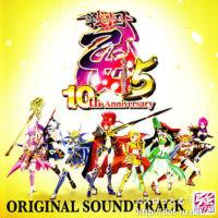 CR戦国乙女5~10th Anniversary~オリジナルサウンドトラック:ジャケット写真
