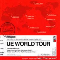 ユーイーワールドツアー(UE WORLD TOUR)赤盤:ジャケット写真