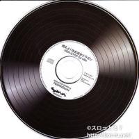 燃えよ!功夫淑女ドラゴンオリジナルサウンドトラック&リミクシーズ ノンストップDJミックス:ジャケット写真