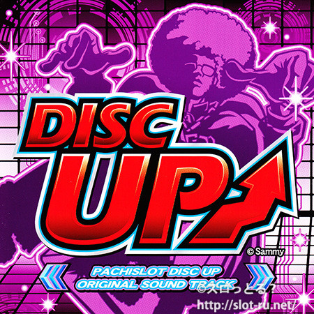 PACHISLOT DISC UP ORIGINAL SOUND TRACK:ジャケット写真