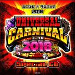 ユニバカ×サミフェス2018 Special CD<ユニバディスク>:ジャケット写真