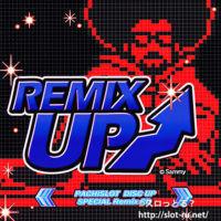 REMIX UP ~PACHISLOT DISC UP SPECIAL Remix CD~:ジャケット写真