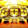 ミリオンゴッド~神々の系譜~サウンドトラック